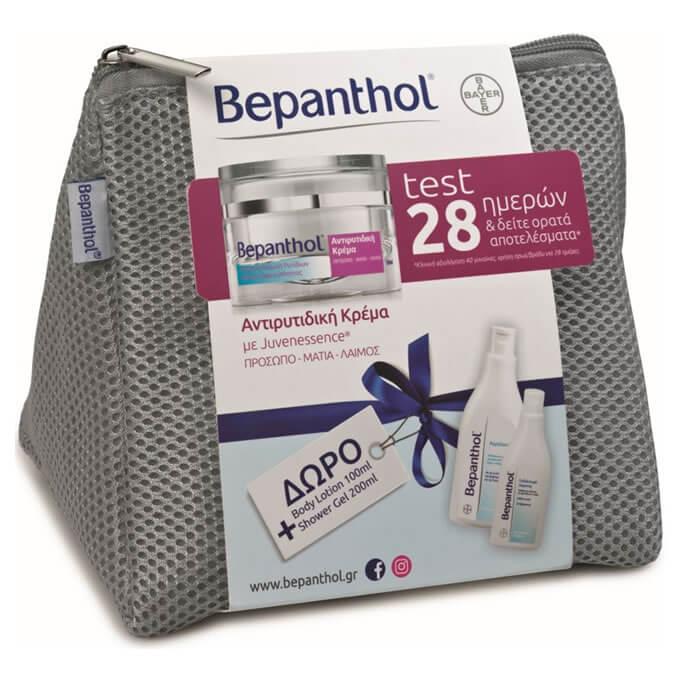 Bepanthol Αντιρυτιδική Κρέμα 50ml + Body Lotion 100ml + Shower Gel 200ml ΔΩΡΟ