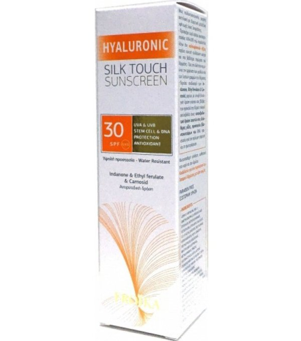 Froika Hyaluronic Silk Touch Sunscreen spf30 40ml