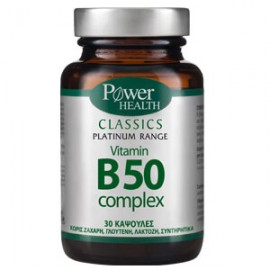 Power Health Classics Platinum Range B50 Complex 30 κάψουλες