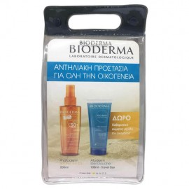 Bioderma Photoderm Bronz Dry Oil spf50 200ml + ΔΩΡΟ Atoderm Gel Douche 100ml