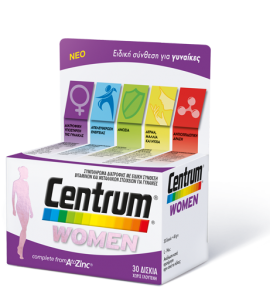 Centrum Women A to Z 30 δισκία