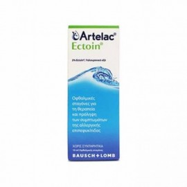 Artelac Ectoin 10ml