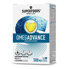 Superfoods Omegadvance 500mg 30 soft caps