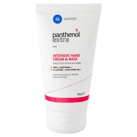 Medisei Panthenol Extra Intensive Hand Cream & Mask 75ml