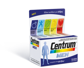 Centrum Men A to Z 30 δισκία