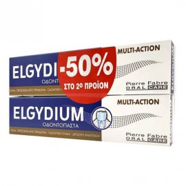 Elgydium Multi - Action Toothpaste Gel 2x75ml -50% στο 2ο Προϊόν