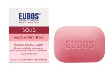 Eubos Solid Washing Bar Red 125g