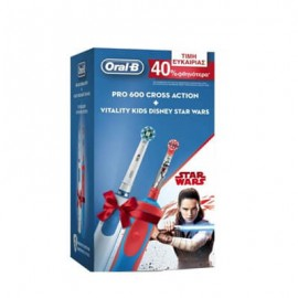 Oral- B Pro 600 Cross Action & Vitality Kids Star Wars