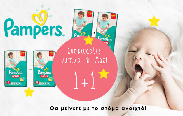pampers up to 40%